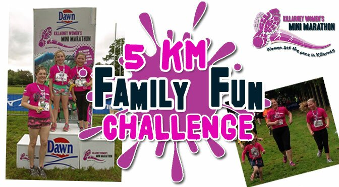 Introducing the 5KM Family Fun Challenge