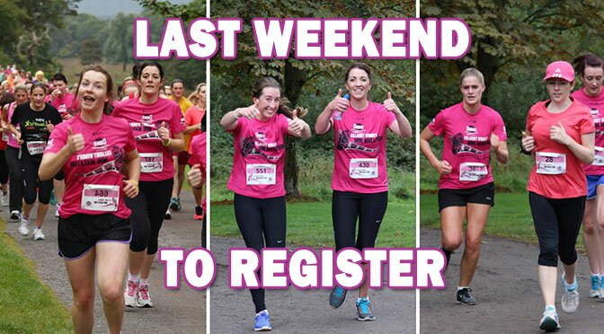 It's the last weekend to register